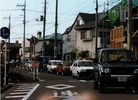 Yamato street